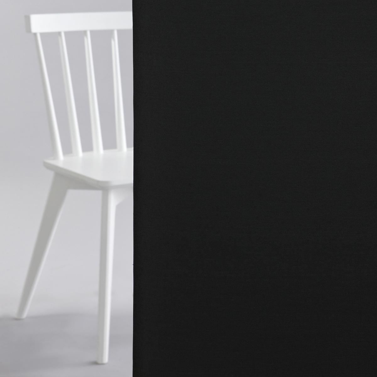 Rullgardinsväv Carina blackout 5113
